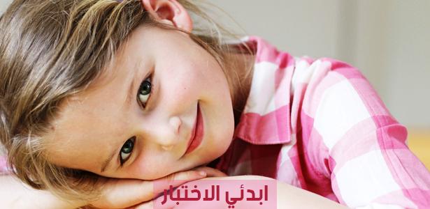 ماهي طبيعة ابتسامتك؟ (اختبار للبنات)