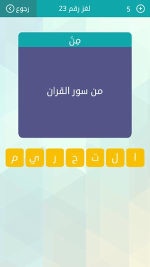 حصرياً جميع القرآن الكريم مجمع الملك 3dlat.net_09_16_6c9d