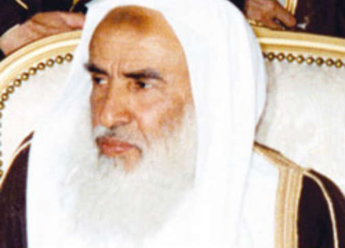 أحد كبار علماء الفقه في المملكة العربية السعودية