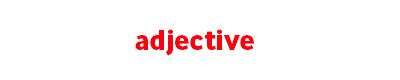 adjective تعني :