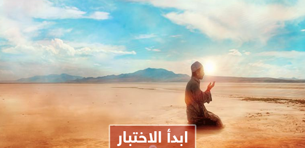 هل أنت شاكرٌِ لأنعم الله كما يجب؟