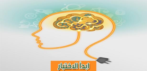 أي العقول عقلك؟